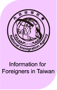 Information for Foreigners in Taiwan